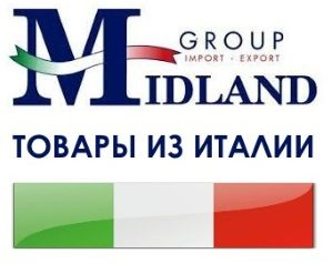 Компания Midland Group