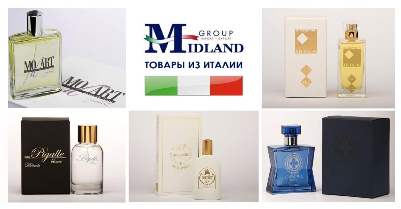 парфюмерная вода из Италии в России. GT PROFUMI
