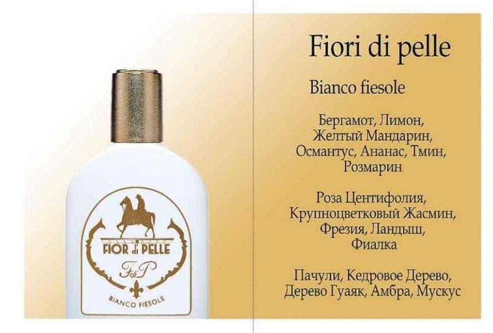 Bianco Fiesole
