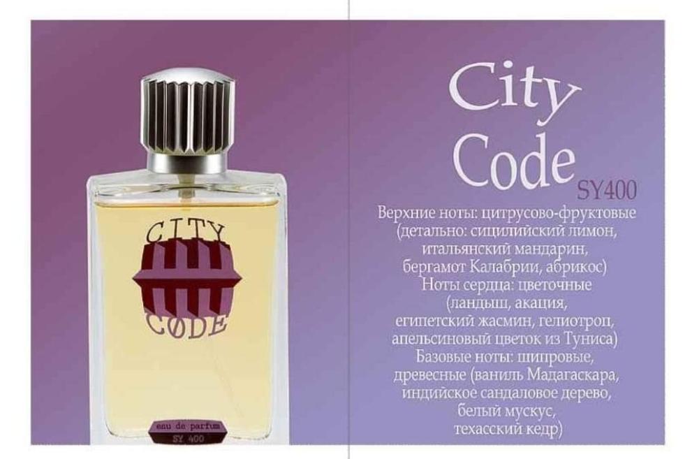 City Code SY 400