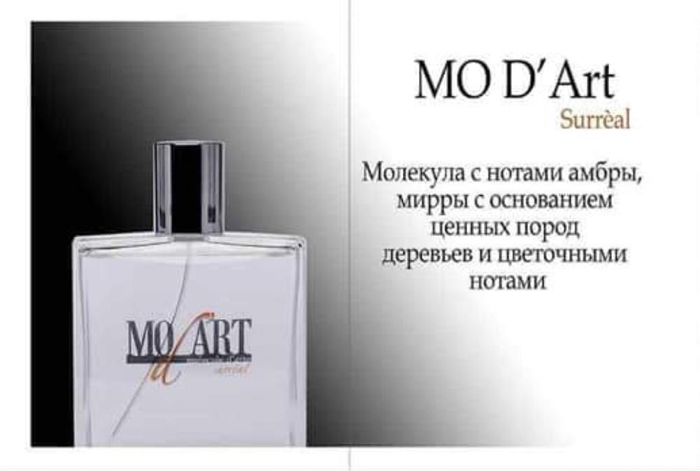 MO D'Art SURREAL