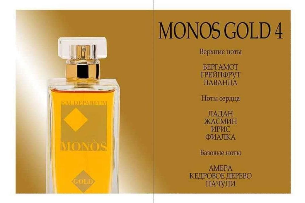 Monos Gold 4