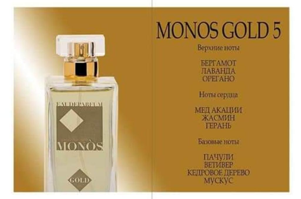 Monos Gold