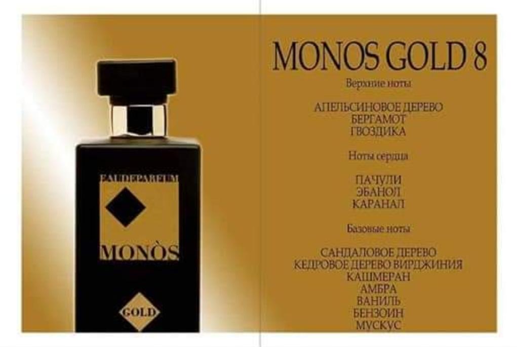 Monos Gold 8