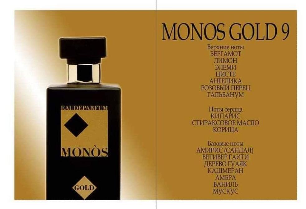 Monos Gold 9