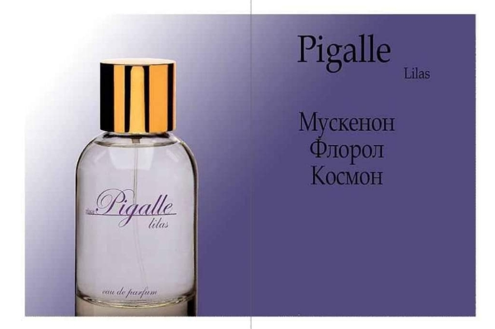 Pigalle LILAS