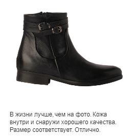 отзыв обувь GT Profumi